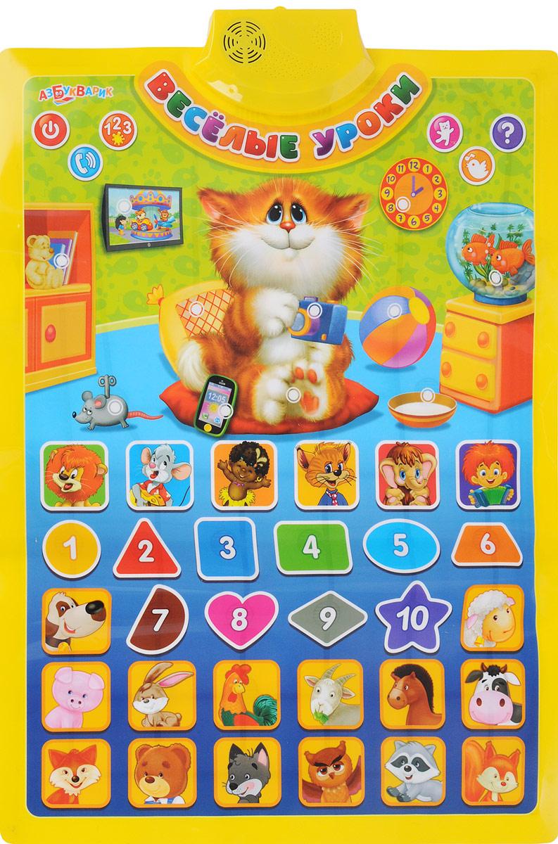 Азбукварик Говорящий плакат Веселые уроки дарья донцова спят усталые игрушки