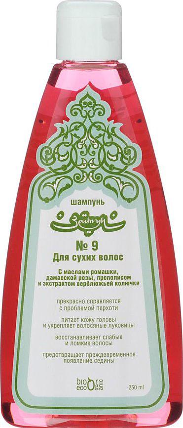 Зейтун Шампунь №9 Гладкость и блеск, для тусклых непослушных волос, 250 млZ0409Разглаживающий шампунь для непослушных волос Зейтун №9 – это вдохновленность красотой китайскогошелка и королевскими косметическими свойствами дамасской розы. Благодаря природным компонентам снаправленным действием, шампунь способен превратить даже самые тусклые, жесткие и капризные волосы всияющее совершенство.Эфирное масло дамасской розы – дорогое, благородное, трудно добываемое. Но одной его капли во флаконемягкого бессульфатного шампуня достаточно, чтобы разгладить поверхность волоса, сделать ее мягкой, какрозовый лепесток.Пептиды шелка обволакивают волос, заполняя собой поврежденные участки и создавая невидимую защитувокруг ваших локонов. Благодаря этим ценным пептидам, волосы буквально перенимают свойства настоящегошелка, становясь такими же мягкими и удивительно блестящими.Концентрат целебных трав и растений помогает дополнительно выпрямить и укрепить волосы.Натуральный шампунь без сульфатов и парабенов позволит вам не только разгладить вьющиеся инепослушные пряди, но и добиться их здорового состояния при солидной длине. Уважаемые клиенты!Обращаем ваше внимание на возможные изменения в дизайне упаковки. Качественные характеристики товараостаются неизменными. Поставка осуществляется в зависимости от наличия на складе.