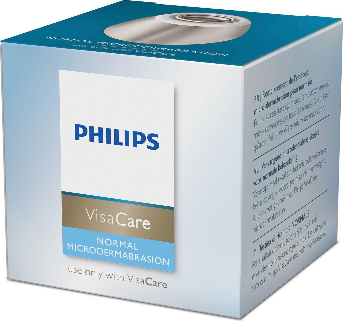 Philips SC6891/01насадка для пиллинга нормальной кожи для VisaCare Philips