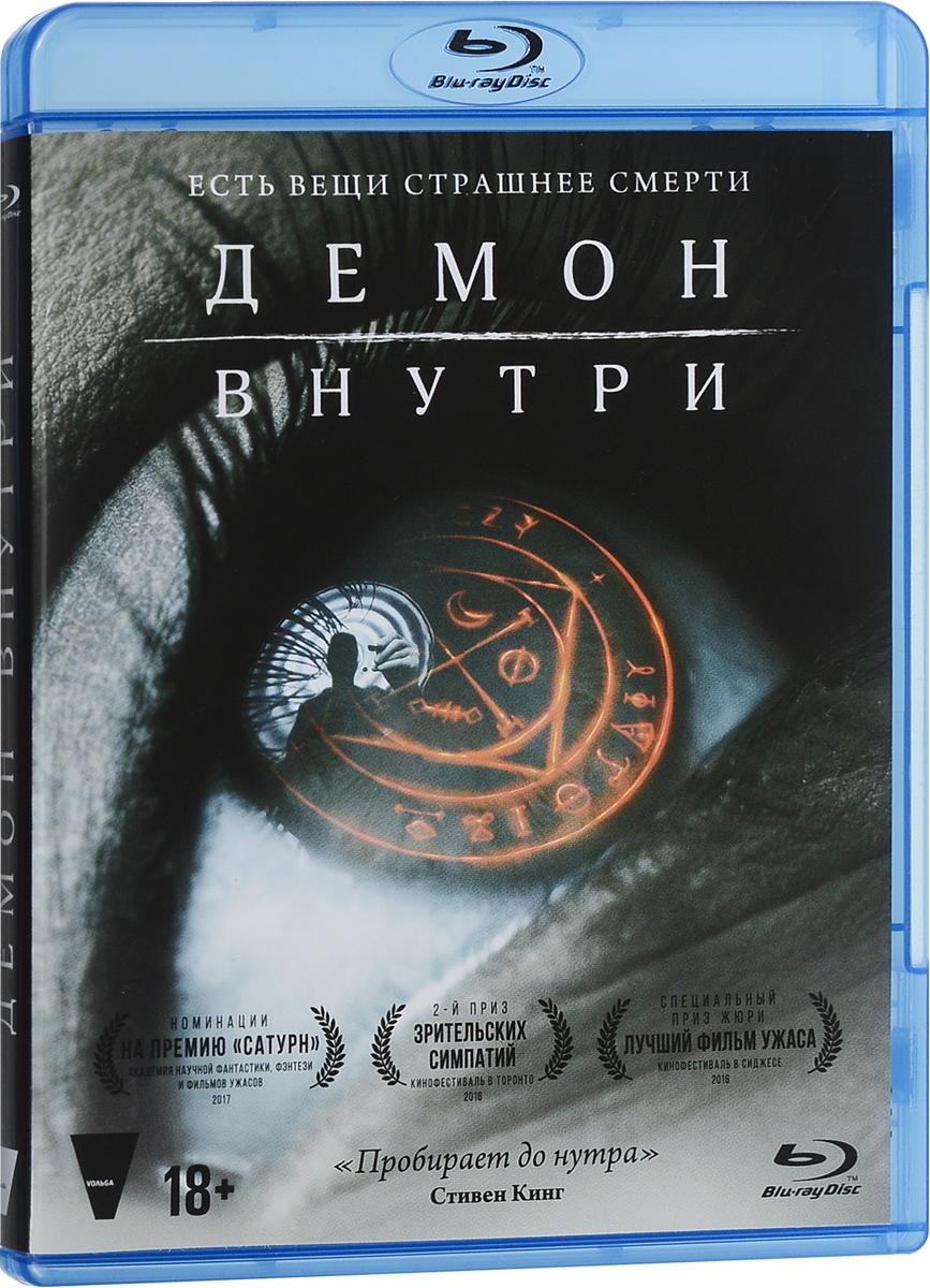 Демон внутри (Blu-ray) демон внутри blu ray