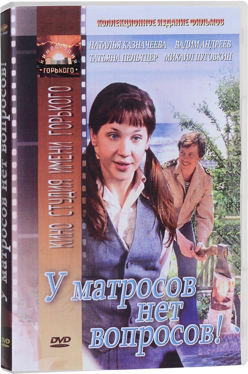 Наталья Казначеева  (