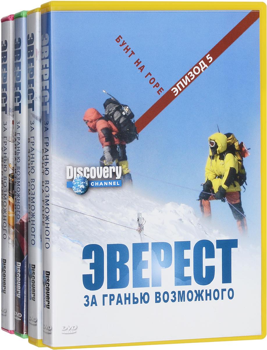 Discovery: Эверест - за гранью возможного(4 DVD) discovery энциклопедия кладоискателя 4 dvd