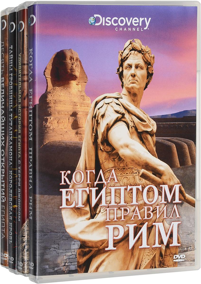 Discovery: Удивительная история Египта (4 DVD) discovery энциклопедия кладоискателя 4 dvd