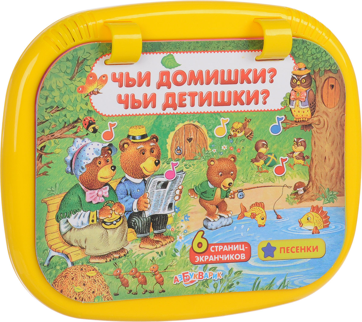 Азбукварик Планшетик Чьи домишки? Чьи детишки? оксана иванова мишка косолапый