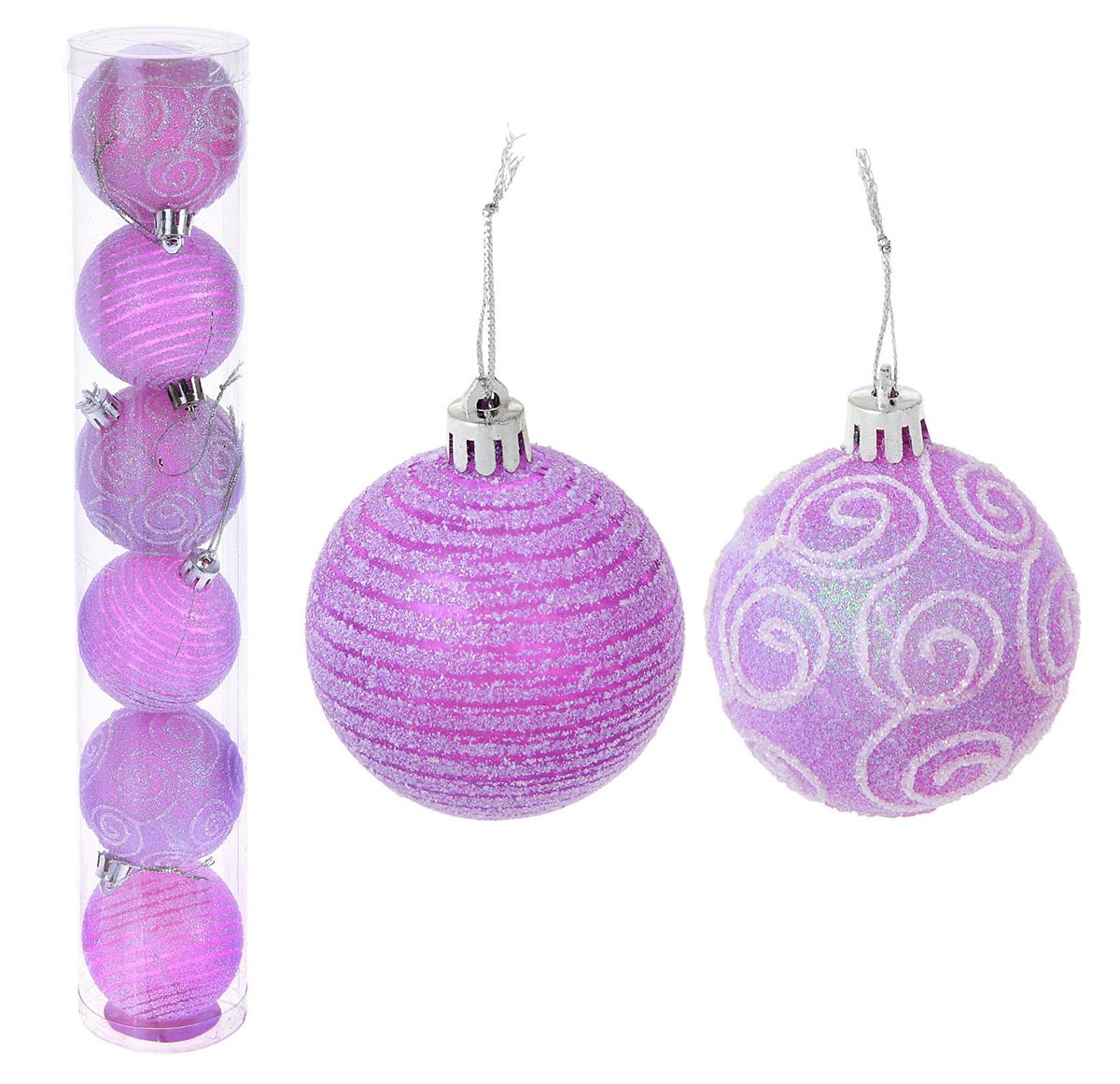 Набор новогодних подвесных украшений Sima-land Волшебство, цвет: розовый, фиолетовый, диаметр 6 см, 6 шт1009359