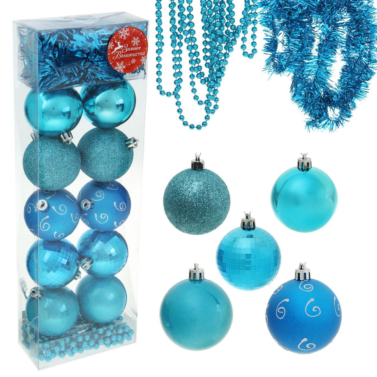 Набор новогодних подвесных украшений Sima-land Бусы, цвет: синий, 12 шт1346734