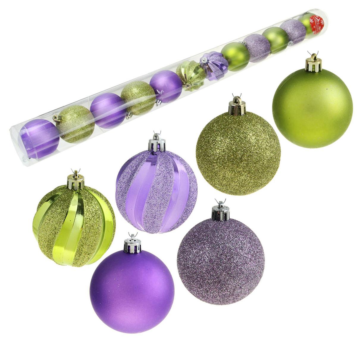 Набор новогодних подвесных украшений Sima-land Ассорти, цвет: фиолетовый, диаметр 5,5 см, 12 шт1346776