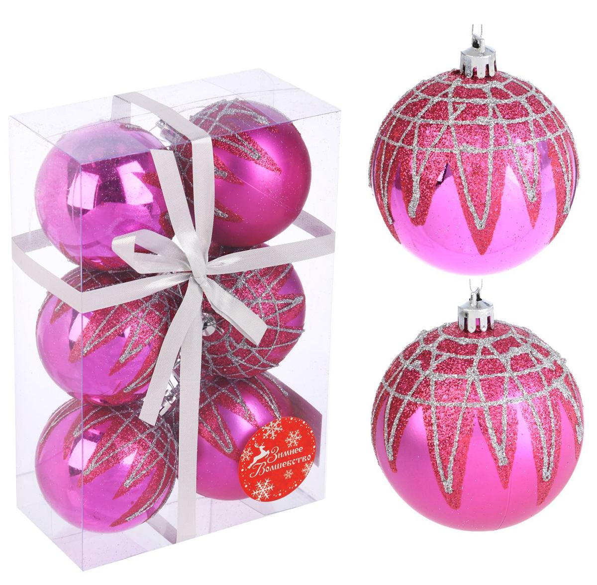 все цены на Набор новогодних подвесных украшений Sima-land