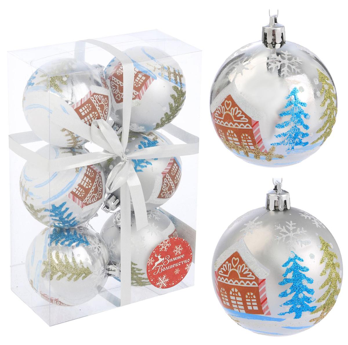 Набор новогодних подвесных украшений Sima-land Домик, цвет: белый, диаметр 7 см, 6 шт2122959