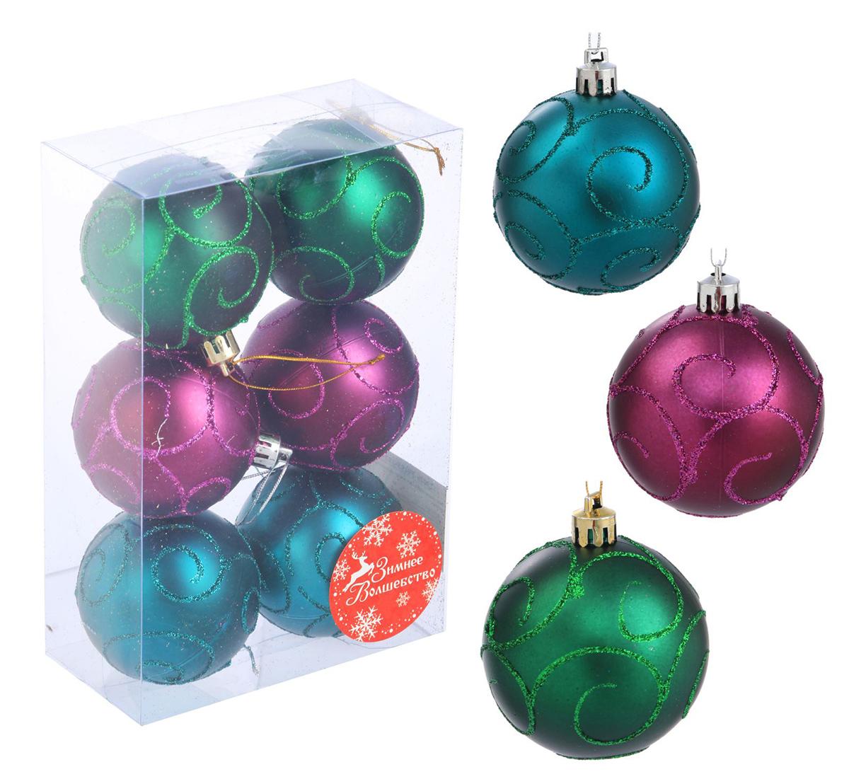 Набор новогодних подвесных украшений Sima-land Двухцветие завитки, диаметр 6 см, 6 шт2123029