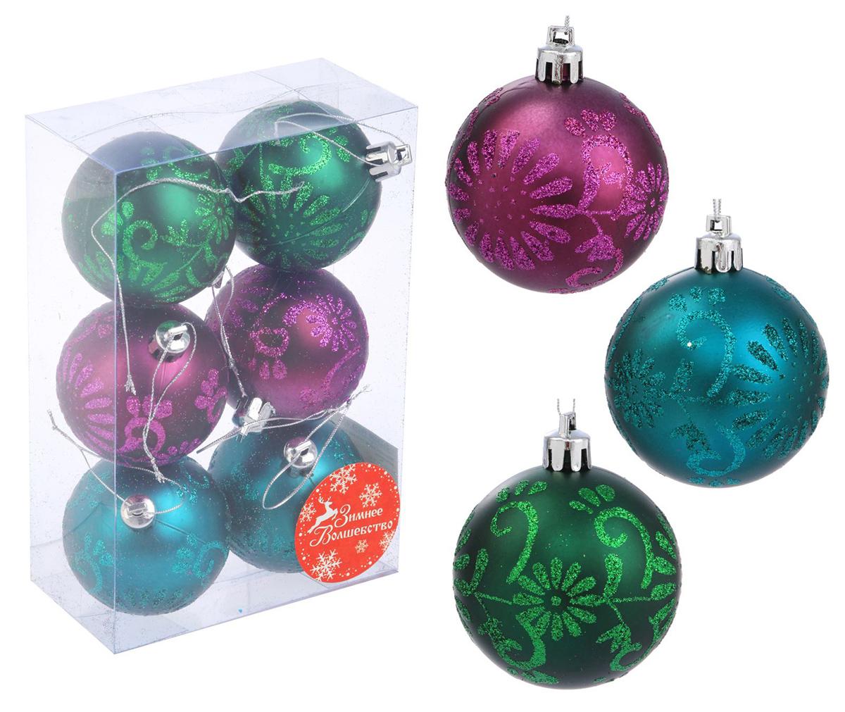 Набор новогодних подвесных украшений Sima-land Двухцветие цветы темные, диаметр 6 см, 6 шт2123030