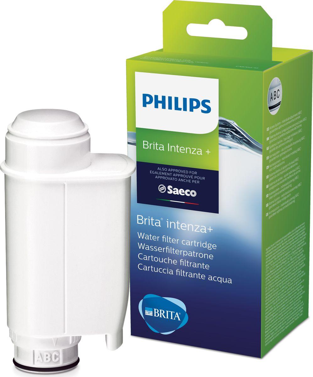 Philips CA6702/10 Saeco Brita Intenza фильтр для водыCA6702/10Philips CA6702/10 Saeco Brita Intenza специально разработан для защиты вашей любимой эспрессо-кофемашиныPhilips Saeco от накипи. Он идеально фильтрует воду, усиливая аромат и безупречный вкус кофе.Настройки фильтра для воды можно изменить в зависимости от жесткости воды. Просто поверните колесорегулировки на фильтре Intenza+. Выберите A для мягкой воды, B — для воды средней жесткости (по умолчанию)или C, если вода жесткая. Это обеспечит оптимальную защиту от известкового осадка и наилучший вкус.Philips разработали этот фильтр совместно с компанией BRITA — ведущим поставщиком бытовых фильтров дляводы во всем мире. Просто установите уровень жесткости воды, и передовая технология сделает все остальное.Результат — идеальная вода для приготовления невероятно ароматного эспрессо.Фильтр для воды INTENZA+ помогает защитить кофемашину от образования известкового осадка, которыйухудшает вкус и аромат вашего кофе.Этот картридж фильтра для воды легко устанавливается в резервуар и готов к использованию менее чем черезполминуты.