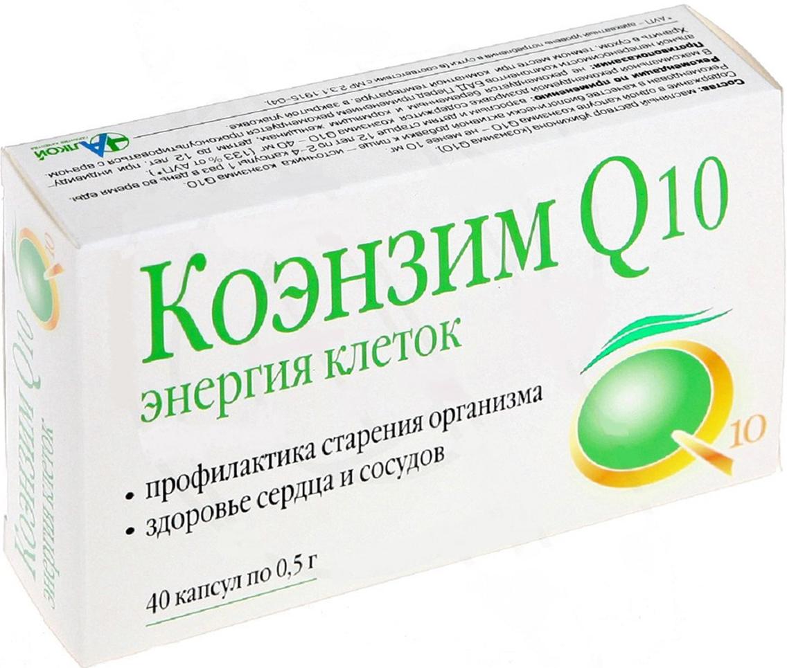 Коэнзим Q 10 энергия клеток капсулы по 0,5 г №40