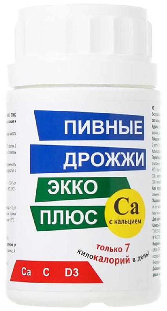 Дрожжи пивные Экко Плюс, с кальцием, 100 таблеток10750Дрожжи пивные Экко Плюс с кальцием - дополнительный источник кальция и витаминов С, Д3. Кальций – один из основных минералов в организме, необходим для поддержания прочности костей, для процессов свертывания крови, способствует предотвращению остеопороза, участвует в регуляции деятельности сердечно-сосудистой системы. В сочетании с пивными дрожжами (богатым источником витаминов группы В) кальций способствует нормальной работе нервной системы.Витамин D помогает усвоению кальция, необходим для формирования костей и зубов, важен для профилактики остеопороза. Сфера применения: витаминология, кальций.