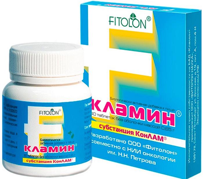 Кламин таблетки 0,65г №40 бад флоресина в новосибирске
