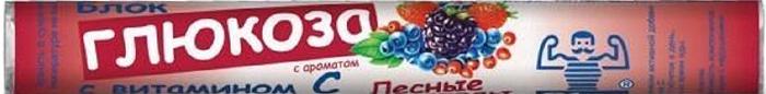 Блок Глюкоза с витамином С с ароматом лесной ягоды таблетки жевательные №18
