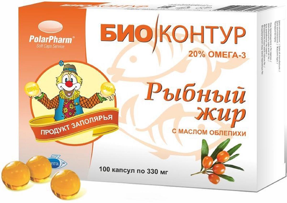 Рыбный жир с облепихой капсулы 30г (№100)20549Фармакологическое действие - гиполипидемическое, антиагрегационное.Гиперлипидемия, профилактика атеросклероза и тромбозов, в качестве дополнительного источника полиненасыщенных жирных кислот омега 3, витаминов А и Д.Детям от 3-х до 6 лет по 4 капс в день во время еды , от 6 до 14 лет по 8-10 капс в день(или 500–1000 мг 3 раза в сутки).Курс лечения 2–3 мес. Сфера применения: КардиологияОмега