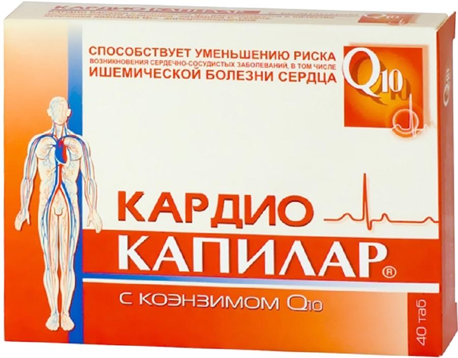 Капилар Кардио с коэнзимом Q10 таблетки 500 мг №40