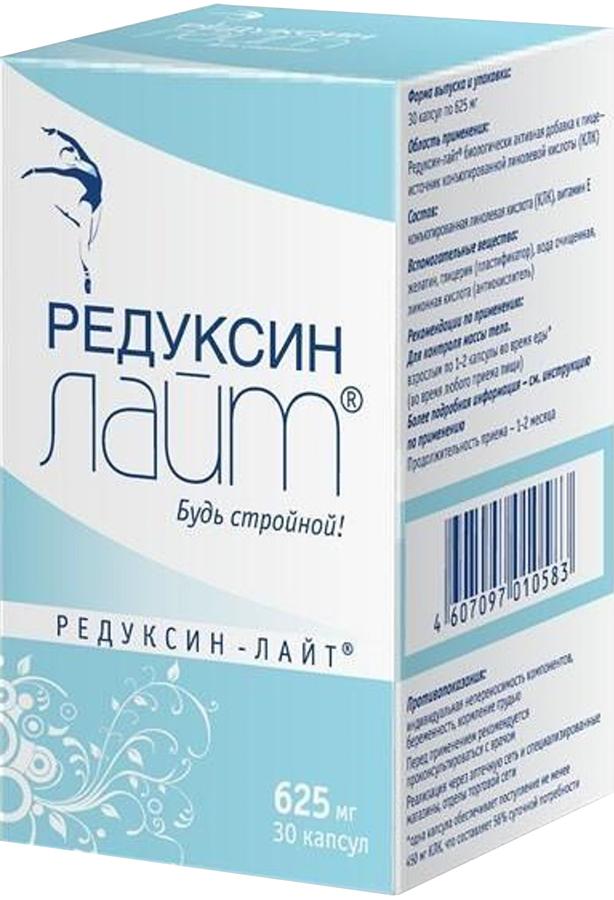 Редуксин Лайт капсулы 625 мг №30210171В качестве биологически активной добавки к пище - источника конъюгированной линолевой кислоты (КЛК). Ингредиентный состав на 1 капсулу: конъюгированная линолевая кислота 500 мг Сфера применения: ДиетологияКоррекция фигуры