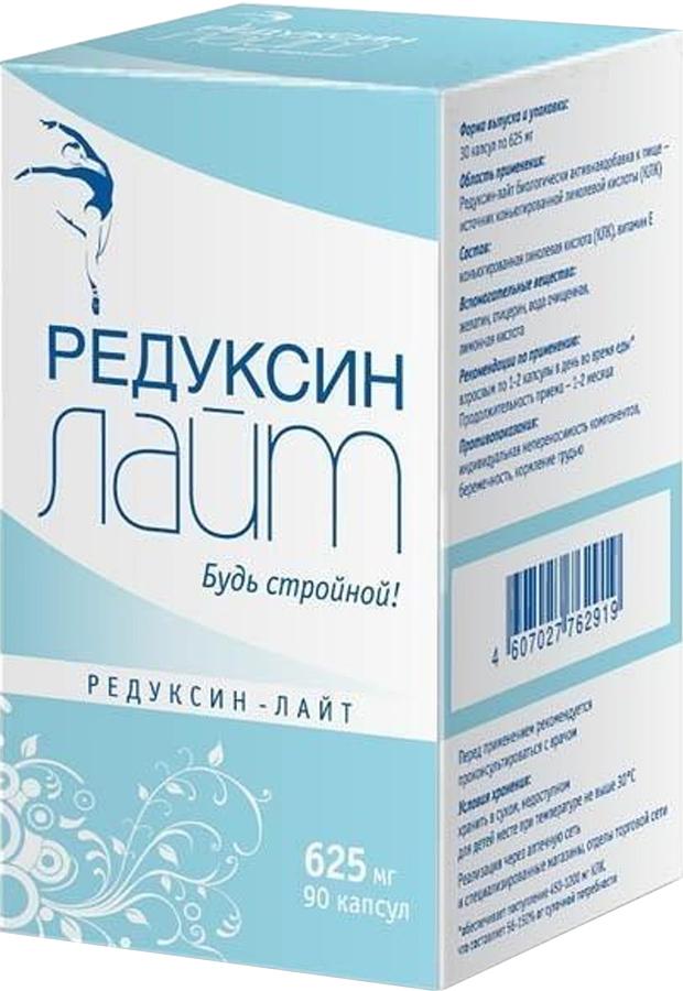 Редуксин Лайт капсулы 625 мг №90210172В качестве биологически активной добавки к пище - источника конъюгированной линолевой кислоты (КЛК). Ингредиентный состав на 1 капсулу: конъюгированная линолевая кислота 500 мг Сфера применения: ДиетологияКоррекция фигуры