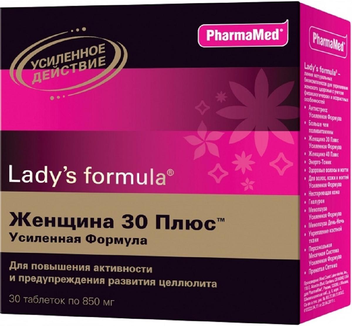 Леди-С Формула Женщина 30 плюс Усиленная формула таблетки №30210234Натуральный биокомплекс с экстрактами лекарственных растений для повышения активности и предупреждения развития целлюлита Сфера применения: ВитаминологияМакро- и микроэлементы