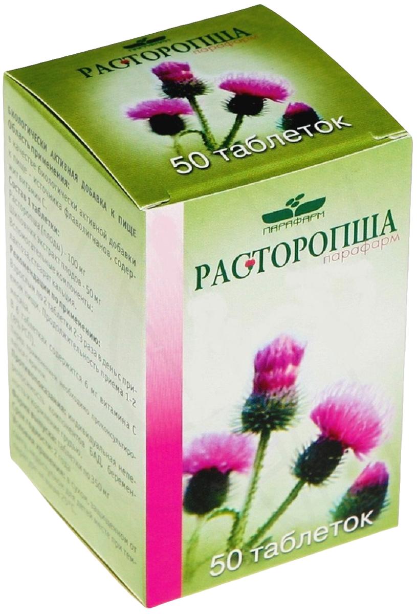 Расторопша-Парафарм таблетки №5023204Хорошо доказанными свойствами расторопши являются выраженное гепатопротекторное действие, участие в восстановлении поражённых токсинами и вирусами клеток печени, противовоспалительный и ранозаживляющий эффект при нарушениях в желудочно-кишечном тракте. Кроме того, расторопша показана при ослабленном иммунитете, как адаптогенное средство. Сфера применения: ГепатологияРегенерирующее