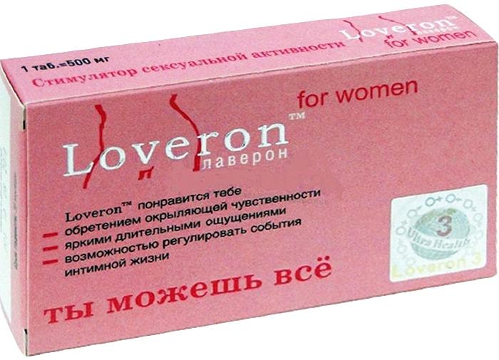 Лаверон для женщин таблетки 500 мг №323298Препарат Лаверон для женщин применяют для устранения фригидности, увеличения сексуальной восприимчивости у женщин, коррекции психофизиологических сексуальных нарушений, усиления оргастических ощущений. Является действенным регулятором нейроэндокринного равновесия. Сфера применения: Акушерство и гинекологияУсиление полового влечения