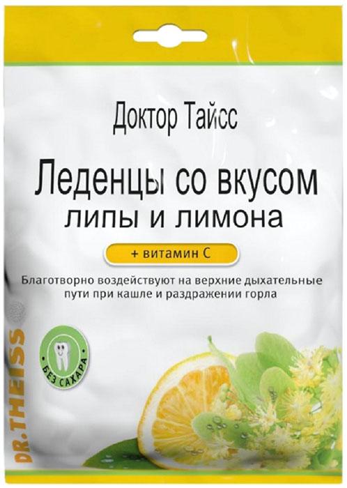 Леденцы Доктор Тайсс, с витамином С, со вкусом липы и лимона, 50 г сhokocat пилюли счастья 2 леденцы для рассасывания 18 г