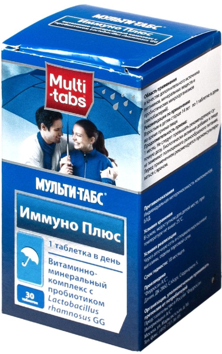 Мульти-табс Иммуно Плюс таб №3027329Применение комплекса Мульти-табс Иммуно Плюс поддерживает иммунитет при повышенном риске развития простудных заболеваний. Данный комплекс витаминов для поддержки иммунитета рекомендуется принимать после перенесенных заболеваний для повышения защитных свойств организма, так как прием Мульти-табс Иммуно Плюс способствует восстановлению баланса микрофлоры кишечника и укреплению иммунитета. Сфера применения: ВитаминологияМакро- и микроэлементы