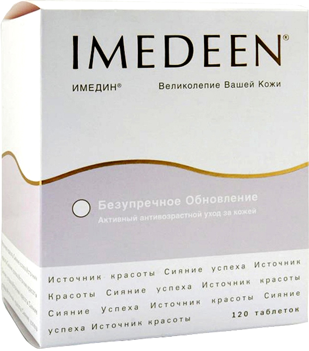 Имедин Безупречное Обновление таблетки №12027924Компоненты Имедина Безупречное Обновление способствуют сохранению и выработке нового коллагена и эластина в коже, улучшают упругость и плотность кожи, а также обеспечивают клетки кожи исключительно эффективной системой защиты от повреждения, обусловленного действием свободных радикалов. Экстракт сои оказывает мягкое эстрагеноподобное действие, поддерживая кожу и защищая от дальнейщего старения. Сфера применения: ДерматологияВитамины для красоты