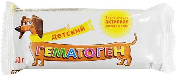 Гематоген детский 50г29811БАД, общеукрепляющее, противоанемическое, дополнительный источник железа.Детям с 4 до 6 лет по 25г в день.Детям с 7 лет по 30г.Взрослым по 50г в день во время еды. Сфера применения: Витаминологияжелезо