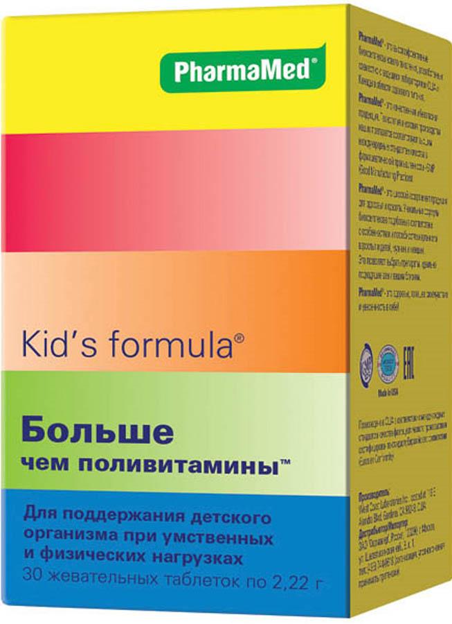 Детская формула Больше чем поливитамины таблетки жевательные №30 Kid-s Formula31223Поливитамины Кидс формула обладает поливитаминным действием. Сфера применения: ВитаминологияМакро- и микроэлементы