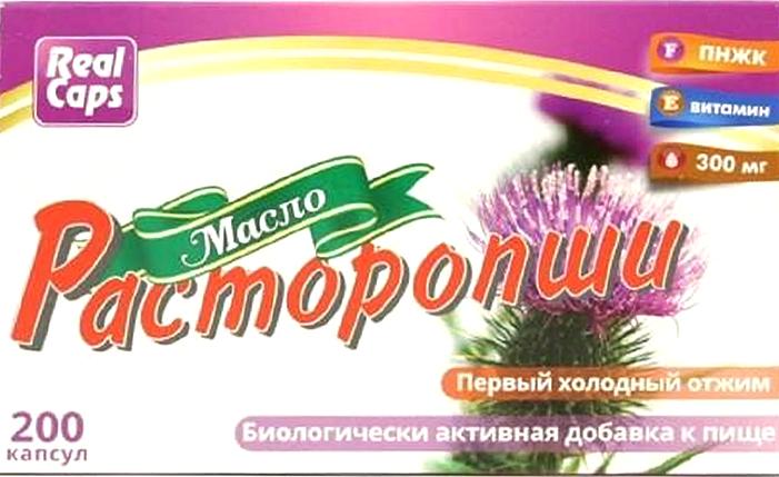 Масло Расторопши капсулы 0.3г №200 масло расторопши пятнистой куплю продам