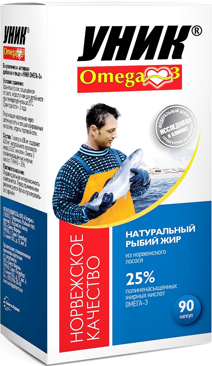 Омега-3 Уник капсулы 600 мг №9039739Сфера применения: ВитаминологияОмега