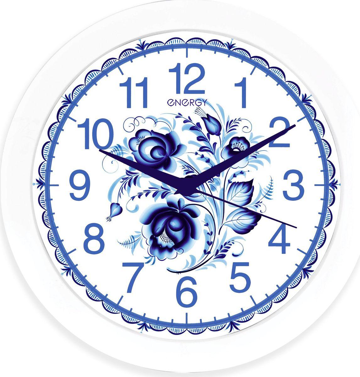 Energy ЕС-102 настенные часыЕС-102Настенные кварцевые часы с плавным ходом Energy ЕС-102 имеют оригинальный яркий дизайн и поэтому подойдутдля вашего дома или офиса, декорированного в подобном стиле. Крупные цифры синего цвета отличноразличимы даже в условиях плохого освещения. Питание осуществляется от 1 батарейки типа АА (в комплект невходит).Размер 27,5 см х 3,8 см