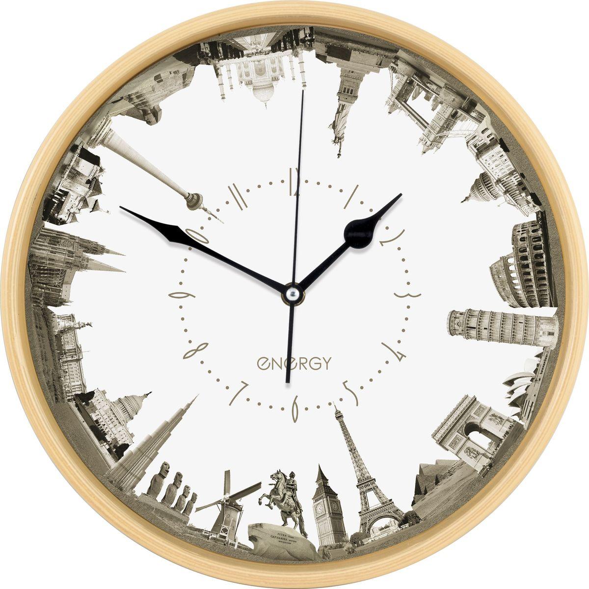 Energy ЕС-109 настенные часыЕС-109Настенные кварцевые часы с плавным ходом Energy ЕС-109 имеют оригинальный яркий дизайн и поэтому подойдут для вашего дома или офиса, декорированного в подобном стиле. Крупные цифры отлично различимы даже в условиях плохого освещения. Питание осуществляется от 1 батарейки типа АА (в комплект не входит).