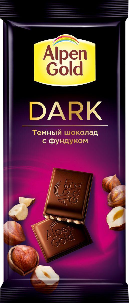 Alpen Gold темный с фундуком шоколад, 85 г alpen gold шоколад белый с миндалем и кокосовой стружкой 90 г
