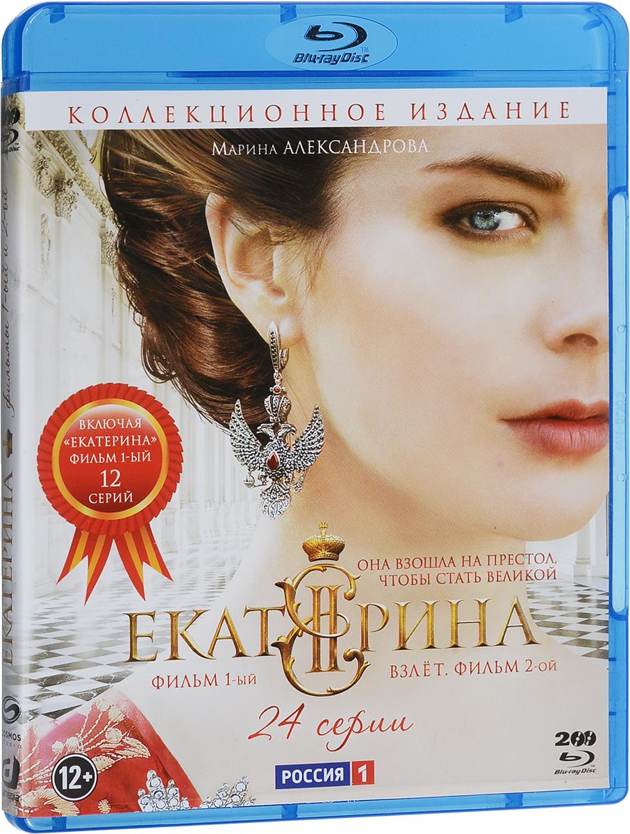 Екатерина. Серии 1-12 / Екатерина. Взлет. Серии 1-12 (2 Blu-ray)