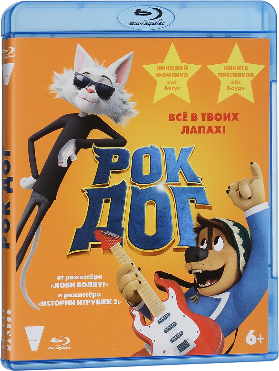 Zakazat.ru РОК-Дог (Blu-ray)