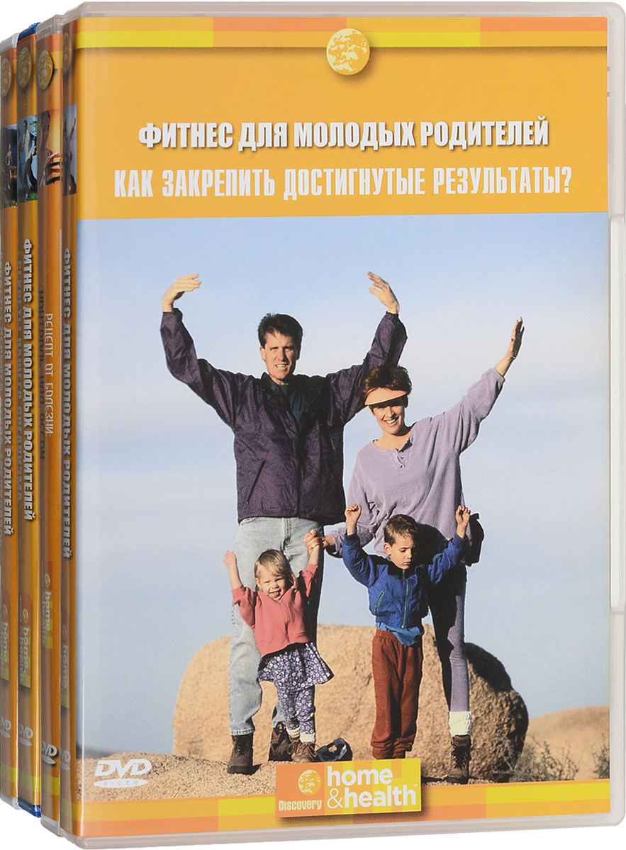 Discovery: Чудесный фитнес (4 DVD) discovery энциклопедия кладоискателя 4 dvd