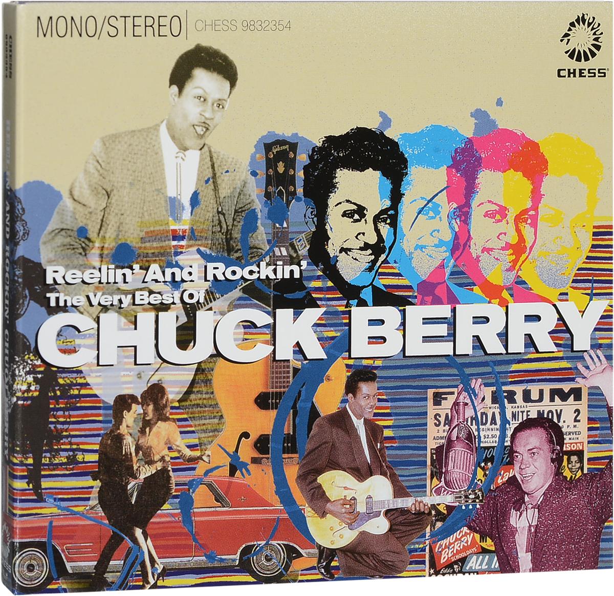 Чак Берри Chuck Berry. Reelin' And Rockin' (2 CD) our discovery island 4 audio cd 3 лцн