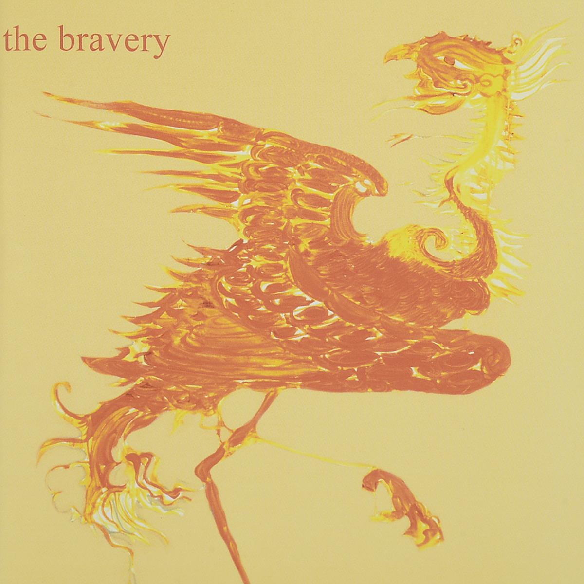 The Bravery The Bravery. The Bravery jam jam the gift