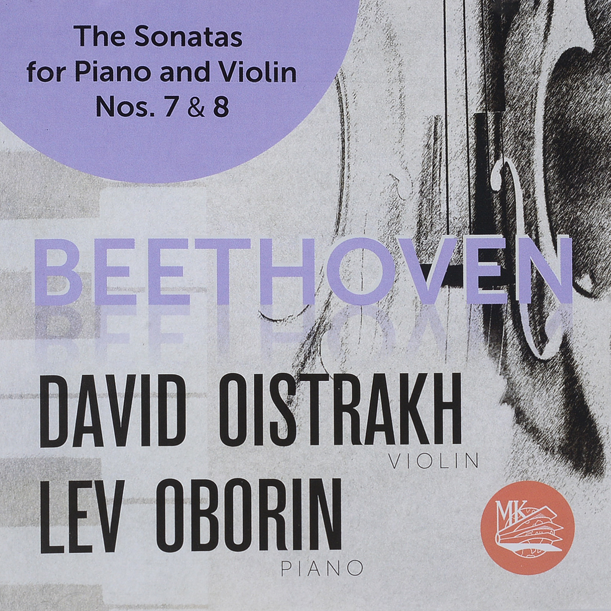 Давид Ойстрах,Лев Оборин David Oistrakh. Lev Oborin. Beethoven. The Sonatas For Piano And Violin No. 7 & 8