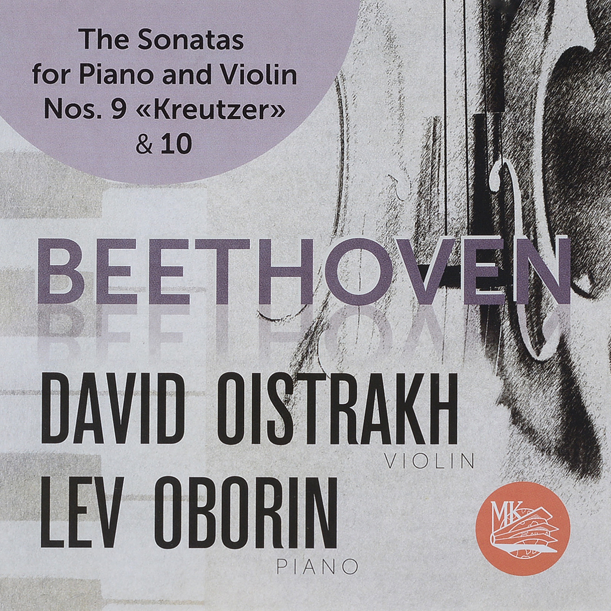 David Oistrakh. Lev Oborin. Beethoven. The Sonatas For Piano And Violin No. 9