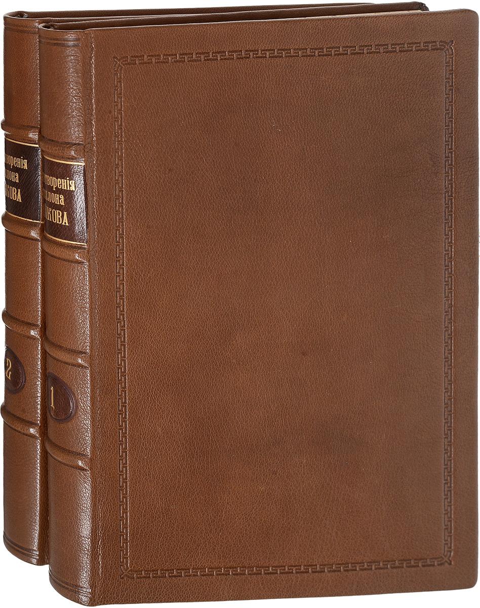 Стихотворения Аполлона Майкова В 2 томах комплект из 2 книг