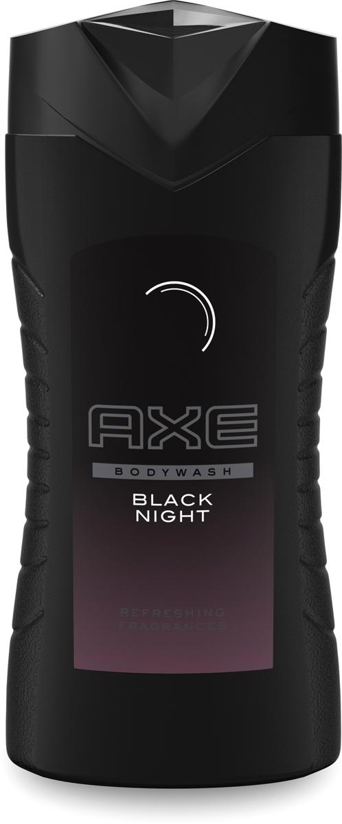 Axe Гель для душа Black night 250 мл1634Аромат грандиозных ожиданий, спонтанных решений и смелых поступков появится в линейке AXE в январе 2016 года. Новые гель для душа и дезодорант AXE Black Night объединят в себе впечатления самой непредсказуемой ночи.В 2016 году Axe откроет дверь в новый, интригующий, непредсказуемый мир ночи. Чем эта ночь закончится? Кто знает. Но ты точно знаешь, как ее начать. Уже в январе премиальную линейку мужских средств AXE Black пополнит новый утонченный аромат AXE Black Night.AXE Black Night — это истории, которые будешь пересказывать годами, встречи, которые невозможно забыть, события, которые не хватало смелости даже представить… Окутывая обаянием интриги, Black Night освещает только неизведанные и далекие от надоевшей рутины пути.Аромат спонтанности AXE Black Night был создан любимым парфюмером модных домов Энн Готлиб и экспертами парфюмерного дома Firmenich. Пробуждая чувства утонченными пряными нотами имбиря и кардамона, он остается на теле до самого утра, сохраняя твой стиль лучше громких фраз — в тихих отголосках кашемирового дерева и амбры.AXE Black Night - новый аромат 2016 года.AXE Black Night - это истории, которые будешь пересказывать годами, встречи, которые невозможно забыть, события, которые не хватало смелости даже представить… Окутывая обаянием интриги, AXE Black Night освещает только неизведанные и далекие от надоевшей рутины пути.Аромат спонтанности AXE Black Night был создан любимым парфюмером модных домов Энн Готлиб и экспертами парфюмерного дома Firmenich. Пробуждая чувства утонченными пряными нотами имбиря и кардамона, он остается на теле до самого утра и сохраняет твой стиль лучше громких фраз - в тихих отголосках кашемирового дерева и амбры.