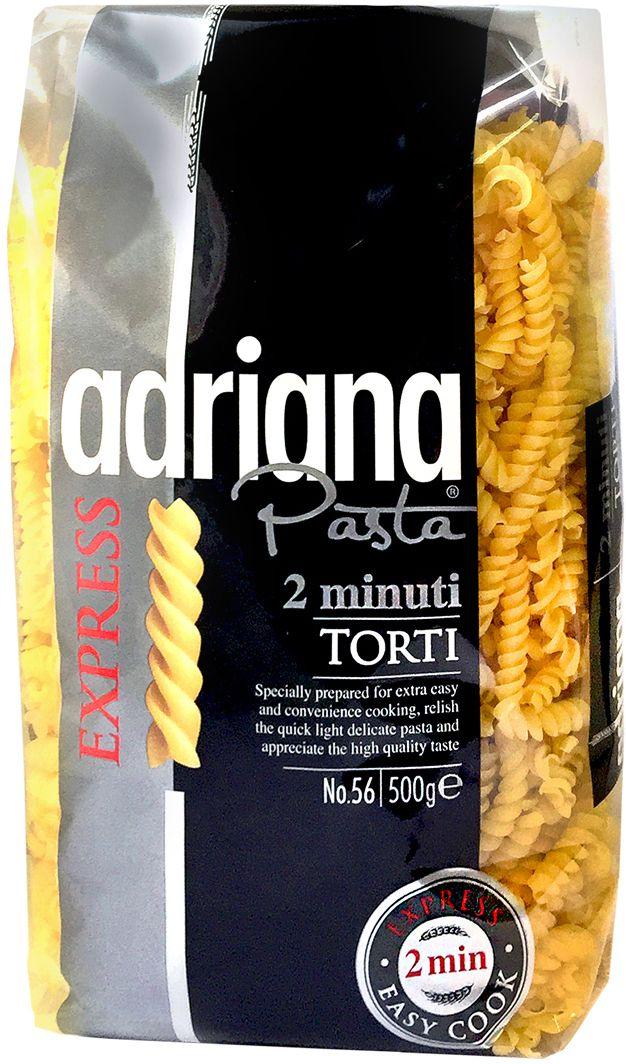 Adriana Pasta torti express 2 minuti паста, 500 г15042Завитушки экспресс - это уникальный вид пасты из твердых сортов пшеницы, они изготовлены путем пропаривания, за счет чего, сокращается время приготовления до 2-х минут. Способ приготовления: Варить макаронные изделия в кипящей подсоленной воде (1 литр воды на 100г макаронных изделий). Вы можете добавить столовую ложку растительного масла. Варить в течении 2-х минут, постоянно помешивая. В конце приготовления попробуйте. Слейте воду и подавайте на стол.Лайфхаки по варке круп и пасты. Статья OZON Гид