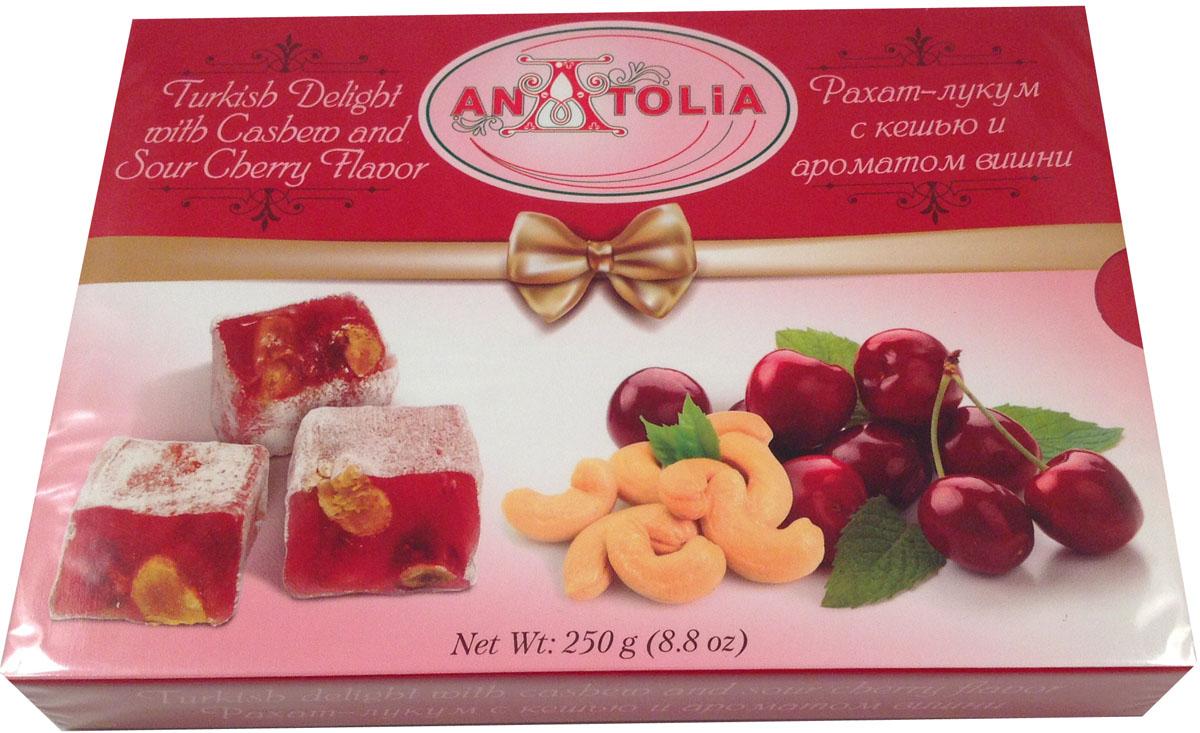 Anatolia рахат-лукум с кешью и ароматом вишни, 250 г