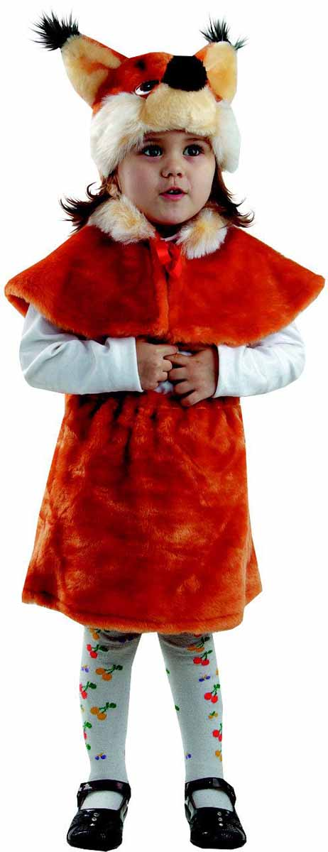Батик Карнавальный костюм для девочки Белочка размер 28 карнавальные костюмы batik карнавальный костюм