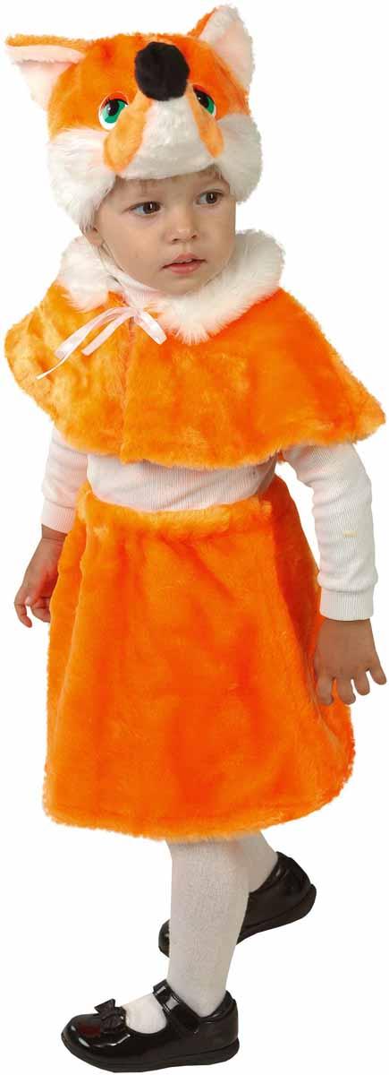 Батик Костюм карнавальный Лиса размер 28 оптом купить детские игрушки в москве